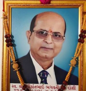 Shiny doshi father died